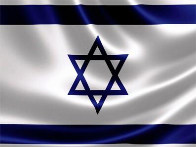 эндодонтия израиль