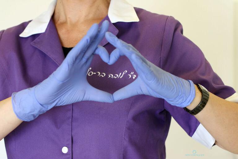 איך לבחור מומחה לטיפולי שורש
